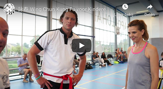 Wing Chun Hoogvliet Youtube